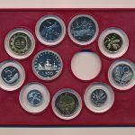 Италия, Набор монет (1985 г.)