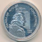 Польша, 10 злотых (2005 г.)