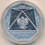 Польша, 10 злотых (2006 г.)