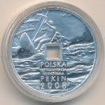 Польша, 10 злотых (2008 г.)