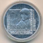 Польша, 10 злотых (2009 г.)