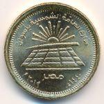 Египет, 50 пиастров (2019 г.)