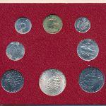Ватикан, Набор монет (1974 г.)