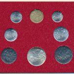 Ватикан, Набор монет (1969 г.)