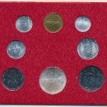Ватикан, Набор монет (1968 г.)