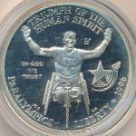 США, 1 доллар (1996 г.)