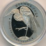 Беларусь, 1 рубль (2008 г.)