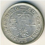 Hong Kong, 10 cents, 1866–1901
