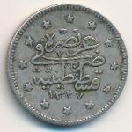 Турция, 2 куруша (1909–1911 г.)