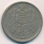 Монако, 20 франков (1947 г.)