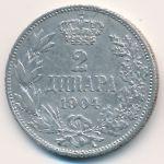 Сербия, 2 динара (1904 г.)