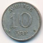 Швеция, 10 эре (1935 г.)