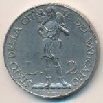 Ватикан, 2 лиры (1932–1935 г.)