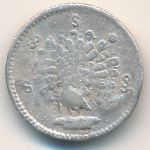 Бирма, 1 му (1852 г.)