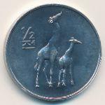 Северная Корея, 1/2 чона (2002 г.)