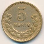 Монголия, 5 мунгу (1945 г.)
