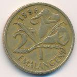 Свазиленд, 2 эмалангени (1996 г.)
