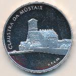 Швейцария, 20 франков (2001 г.)