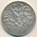 Индонезия, 5000 рупий (1974 г.)