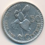 Гватемала, 50 сентаво (1962 г.)