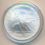 СССР, 10 рублей (1978 г.)