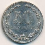 Аргентина, 50 сентаво (1941 г.)