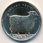 Турция, 1 лира (2015 г.)
