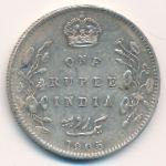 Британская Индия, 1 рупия (1905 г.)