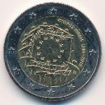 Кипр, 2 евро (2015 г.)
