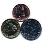Южный Судан, Набор монет (2015 г.)