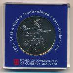 Сингапур, 5 долларов (1993 г.)
