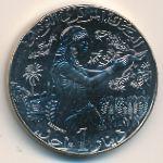 Тунис, 1 динар (2013 г.)