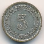 Стрейтс-Сетлментс, 5 центов (1935 г.)