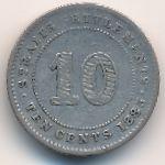 Стрейтс-Сетлментс, 10 центов (1885 г.)