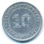 Стрейтс-Сетлментс, 10 центов (1891 г.)