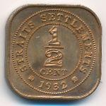 Стрейтс-Сетлментс, 1/2 цента (1932 г.)