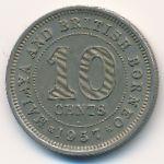 Малайя и Британское Борнео, 10 центов (1957 г.)