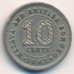 Малайя и Британское Борнео, 10 центов (1961 г.)