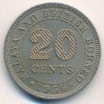Малайя и Британское Борнео, 20 центов (1956 г.)