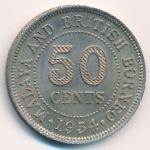 Малайя и Британское Борнео, 50 центов (1954 г.)
