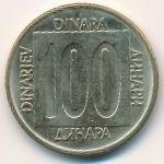 Югославия, 100 динаров (1988–1989 г.)