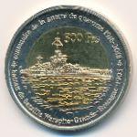 Остров Тромлен, 500 франков (2018 г.)