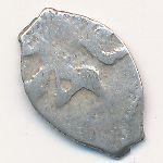 Алексей Михайлович (1645—1676), 1 копейка