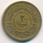 Йемен, Арабская Республика, 2 букша (1963 г.)