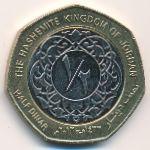 Иордания, 1/2 динара (2012 г.)