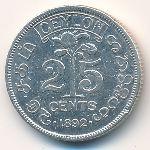 Цейлон, 25 центов (1892 г.)