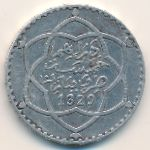 Марокко, 1/2 риала (1911 г.)