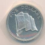 Багамские острова, 5 долларов (1975 г.)