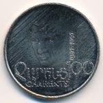 Армения, 100 драмов (1997 г.)