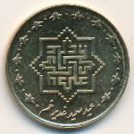 Иран, 1000 риалов (2010 г.)